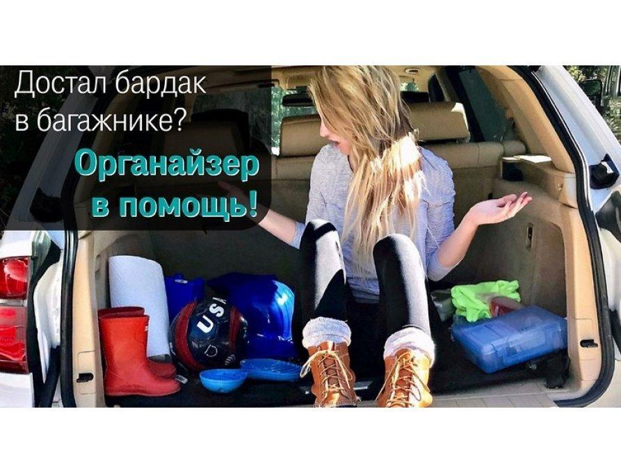 Наш блог