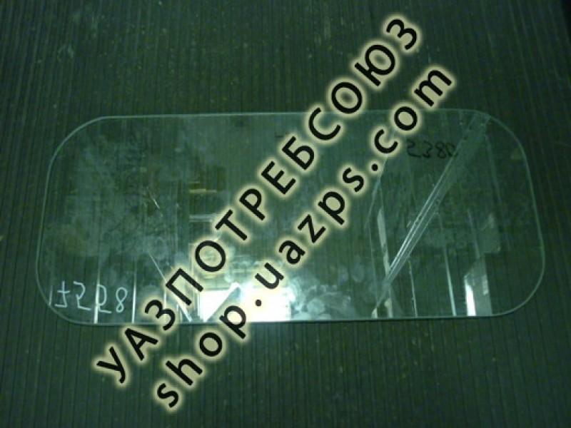 А/стекло УАЗ 469 тента заднее (ЗТ) 620*280 / 469-6003020