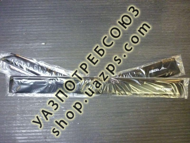 Дефлекторы (ветровики) на двери УАЗ ПАТРИОТ