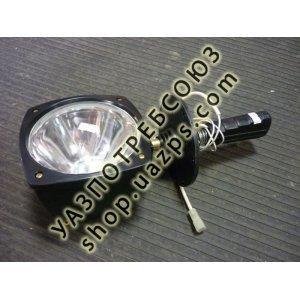 Фара - искатель (прожектор, ГАЛОГЕН) с ручкой снизу (5302.3711)**  УАЗ 452 / 5302.3711