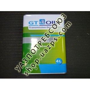 Масло п/с трансмиссионное GT GEAR OIL GL-4 80W-90  (4л) Одобрено ОАО