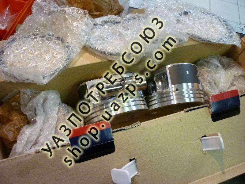 Группа поршневая дв.40904 95,5 Евро-3 УАЗ
