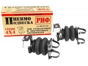 Пневмоподвеска РИФ для УАЗ Патриот/Пикап/Хантер на задний мост для лифтованной подвески 50 мм / Пневмоподвеска ASK-060-L