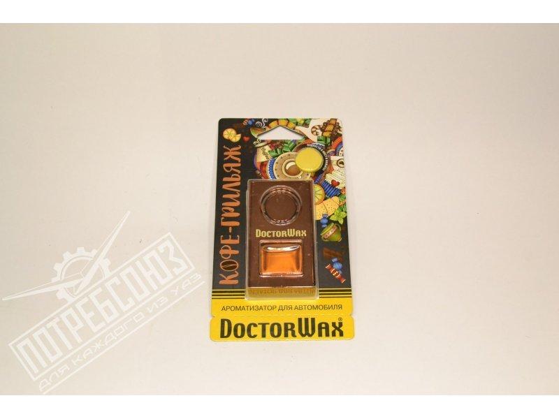 Ароматизатор DOCTOR WAX на дефлектор обдува Кофе-Грильяж 6.5 мл. / DW0815