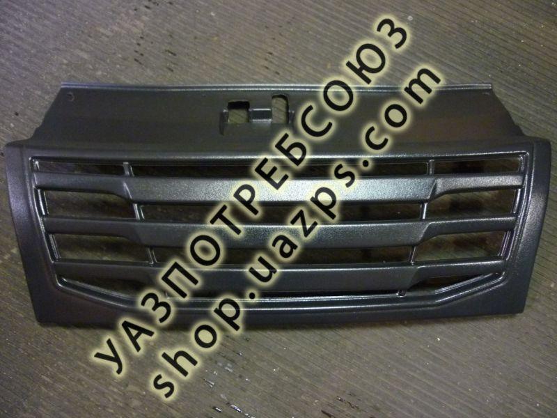 Облицовка радиатора (решетка) УАЗ ПАТРИОТ 2009-12 просто пластик (HL) / 3163-8401014-16 HL