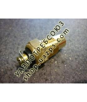 Датчик температуры ТМ-100 В (под винт) ГАЗ (Калуга) / ТМ-100В-3808000