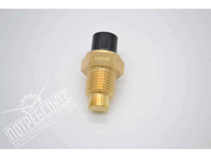 Датчик температуры ТМ-106 УАЗ-31604, ВАЗ под клемму / 31604-3828010