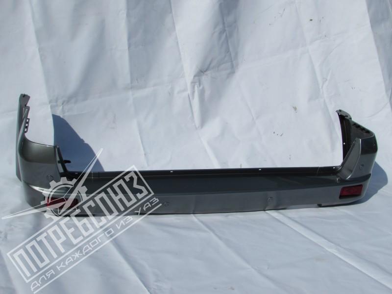 Бампер УАЗ ПАТРИОТ задний РЕСТАЙЛИНГ-2014 В СБОРЕ (с датчиками парктроника), окраш.