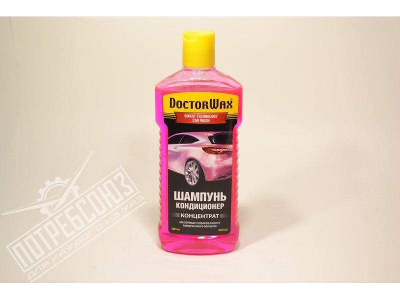 Автошампунь-кондиционер (концентрат) 300 мл DoctorWax / DW8102