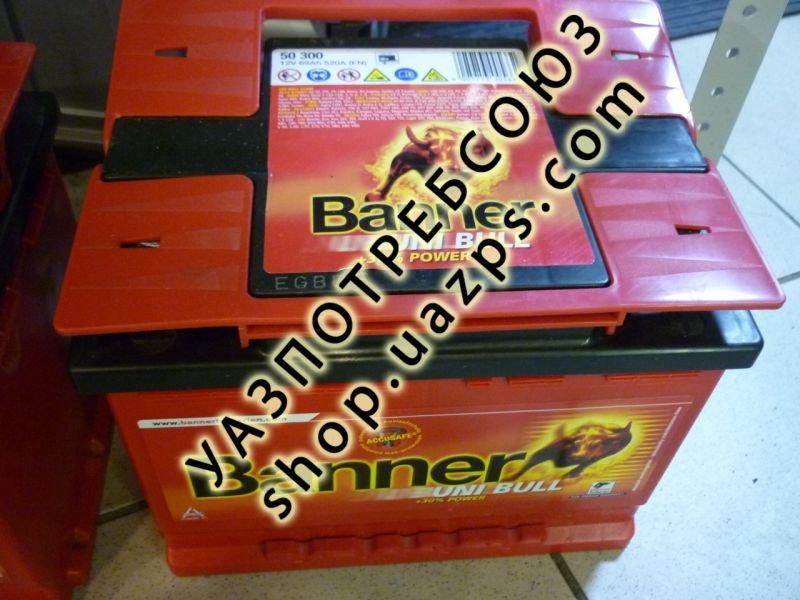 Аккумулятор BANNER Uni Bull 69 АЧ (520А 241х175х190) / 50300N