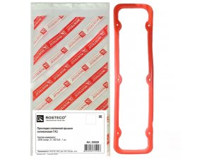 Прокладка  клапанной крышки (коромысел)  УАЗ, ГАЗ дв.402 ROSTECO (силикон) / 20520 / 21-1007245