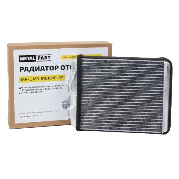 Радиатор отопителя УАЗ ПАТРИОТ  2007-2012