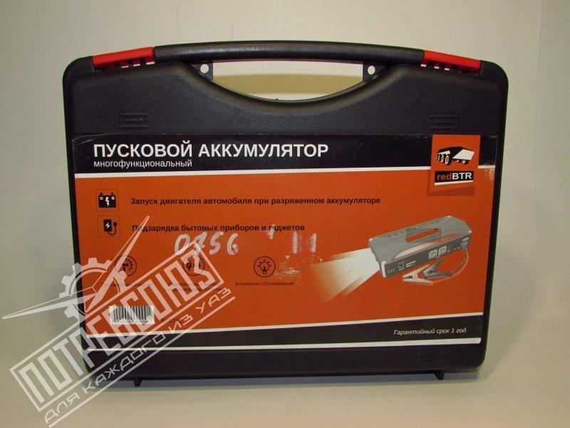 Аккумулятор (пусковое устройство) многофункциональный 12000mAH, для бензинового двигателя