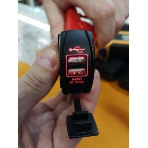 Панель USB 2 выхода (для зарядки гаджетов)с красной или белой подсветкой 3.1А УазПотребСоюз / 1595