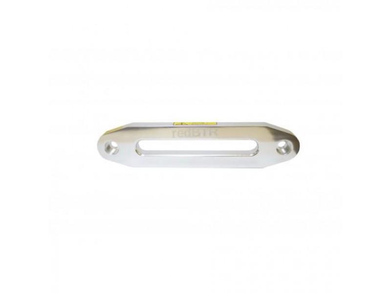 Клюз алюминиевый (под синтетический трос) к лебедкам 8000-17000lbs (УАЗ, внедорожники)
