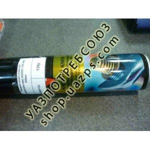 Жидкий ключ (смазка универсальная) KERRY KR-940 335мл / KR-940 Жидкий ключ