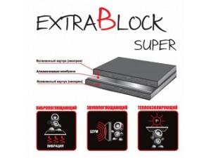 Тепло-шумоизоляция KICX EXTRABLOCK 10мм (лист 750*1000мм) / KICX EXTRABLOCK 10мм (тепло-шумоизоляция)