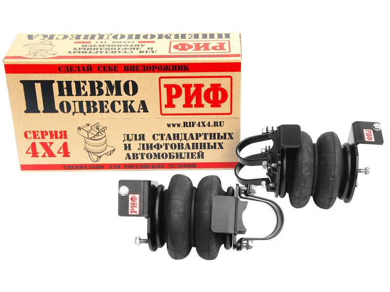 Пневмоподвеска РИФ для УАЗ 452, 3909 на задний мост для стандартной подвески / Пневмоподвеска ASK-452-S