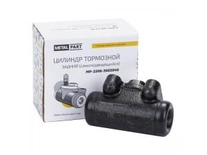 Цилиндр тормозной задний УАЗ 452 (ABS, Евро-4)