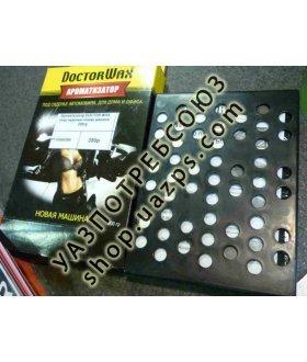 Ароматизатор DOCTOR WAX (под сидение) Новая машина 200гр. / DW0804 Ароматизатор
