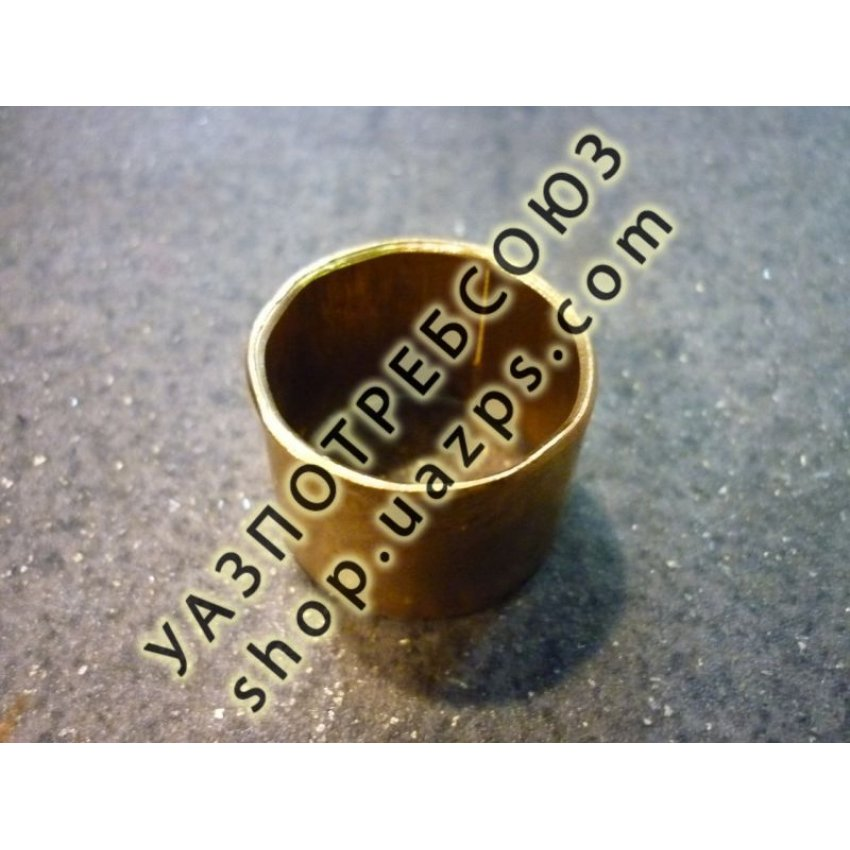 Втулка шкворня поворотного кулака УАЗ 452, 469 (1 ШТУКА) (мост колхоз, вояка) / 452-2304016