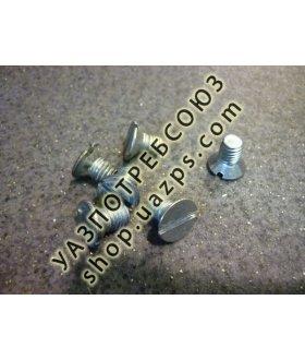 Винт крепления тормозного барабана М8*12 (к ступице) УАЗ / 290605-П29