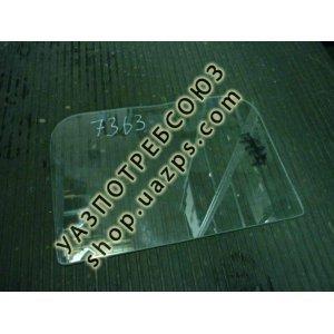 А/стекло УАЗ 452 салона/двери салона поворотное (короткое) (БП) 266*379 / 451В-5403214