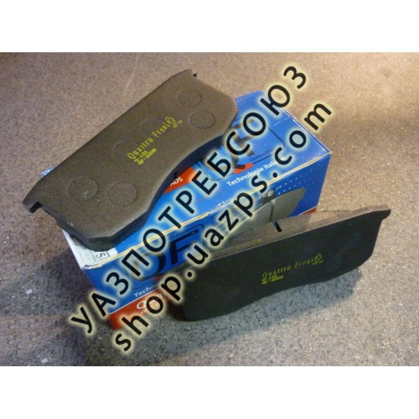 Колодка тормозная передняя УАЗ ПАТРИОТ, ХАНТЕР QF (ИТАЛИЯ) (к-кт) / 3160-3501090 (QF22080175)