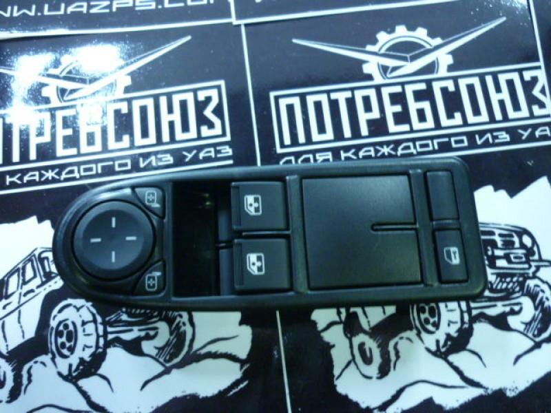 Блок управления электростеклоподъёмниками УАЗ ПРОФИ 4*2 (236021) (на двери водителя) / 2360-3769100-10