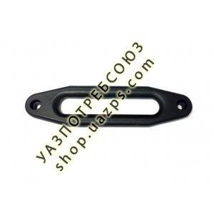 Клюз для лебедки ЧУГУН для стального троса / KL-SY