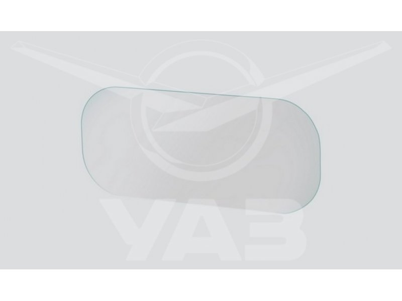 А/стекло УАЗ 452 задка кабины (3303,3909) 490*215 / 450Д-5603016