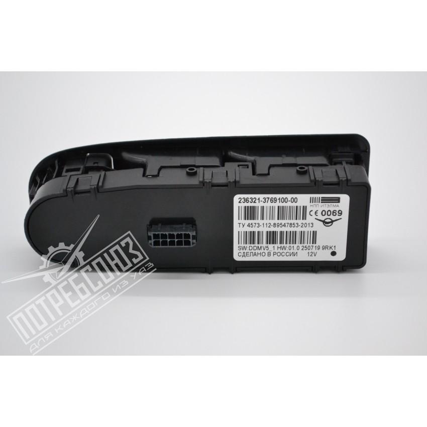 Блок управления электростеклоподъёмниками УАЗ ПРОФИ 236323/236324 (модуль, на двери водителя) / 236321-3769100