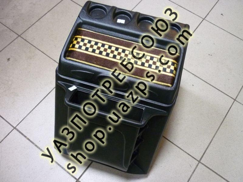 Бар УАЗ 469 с консолью (без ручника) пластик / БАР 6355