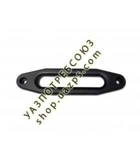 Клюз ЧУГУННЫЙ (под стальной трос) к лебедкам 8000-17000lbs (УАЗ, внедорожники)